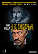 shakespeare packshot