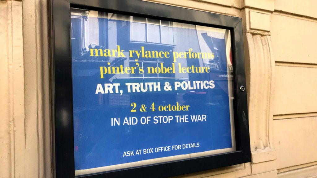 theatre announcement of Mark Rylance's performance of Art, Truth & Politics